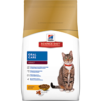 SCIENCE DIET CAT ORAL CARE 2KG