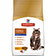 SCIENCE DIET CAT HAIRBALL MATURE 2KG